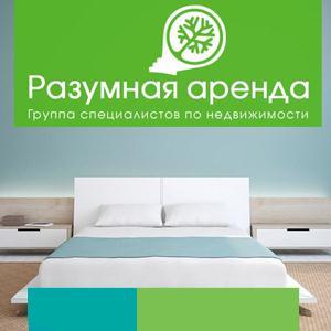 Аренда квартир и офисов Гусевского