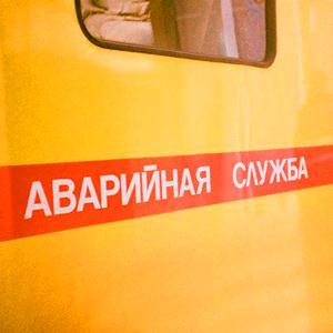 Аварийные службы Гусевского