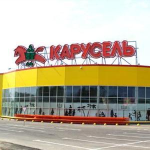 Гипермаркеты Гусевского