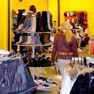 Магазины одежды и обуви Гусевского