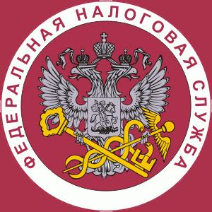 Налоговые инспекции, службы Гусевского