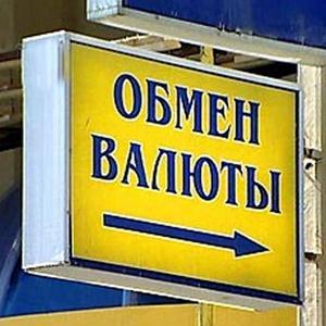 Обмен валют Гусевского