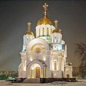 Религиозные учреждения Гусевского