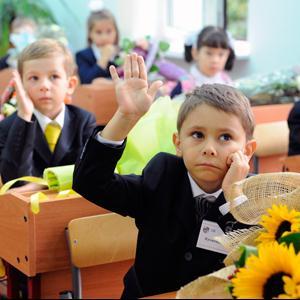 Школы Гусевского