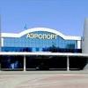 Аэропорты в Гусевском