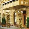 Гостиницы в Гусевском