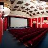 Кинотеатры в Гусевском