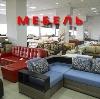 Магазины мебели в Гусевском