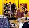 Магазины одежды и обуви в Гусевском