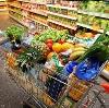 Магазины продуктов в Гусевском