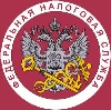 Налоговые инспекции, службы в Гусевском
