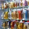 Парфюмерные магазины в Гусевском
