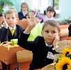 Школы в Гусевском