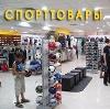 Спортивные магазины в Гусевском
